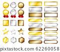 獎牌,人物框,銀,金 62260058