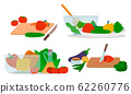 Set of Organic and Healthy Food Cooking Icons 62260776