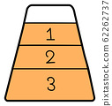 Cute illustration elementary school icon jumping box 62262737