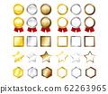 獎牌,人物框架,星星 62263965