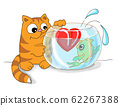 vector illustration valentines day tabby cat catehes a heart in an aquarium 62267388