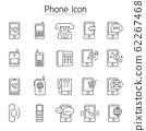Phone, telephone, smartphone icons set in thin 62267468