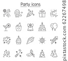 Party icons set in thin line style 62267498