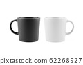 Black and White Mugs From Different sides, Blank 62268527