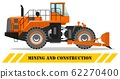 Wheel dozer. Bulldozer. Detailed illustration of heavy mining machine and construction equipment. Vector illustration. 62270400