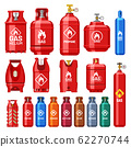 Different gas cylinders with valve and meter gauge 62270744