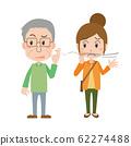 담배 노인 수석 남자 연기 간접 흡연 피해 嫌煙 여성 62274488