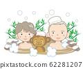 A monkey entering a hot spring and a senior couple, Yukimi open-air bath 62281207