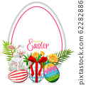 Poster design for easter with easter bunny and 62282886