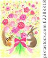 兔子鬆鼠的禮物 62283318