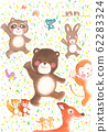 """Forest animals calling for """"Let's raise your hand!"""" 62283324"""
