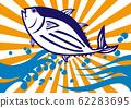 Big fishing flag bonito 62283695