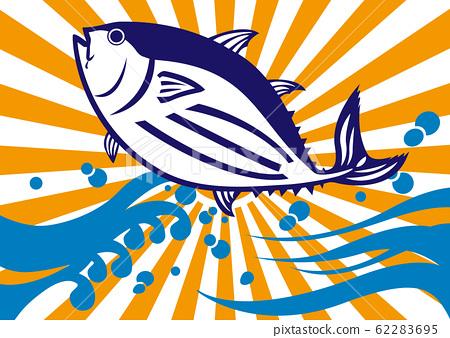 大釣魚國旗魚 62283695