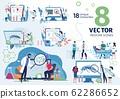 Vaccination Against Dangerous Diseases Vectors 62286652