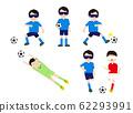 블라인드 남자 축구 세트 62293991