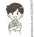 남성 의사 미소 62294677