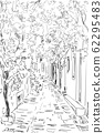Drawing to the greek town -  sketch illustration 62295483