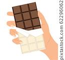 hand holding chocolate bar vector 62296062