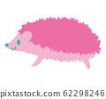 刺猬粉紅色 62298246