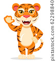Tiger, tigress stands and waves her paw on a white 62298840