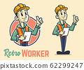 Retro smart construction worker character, vintage 62299247
