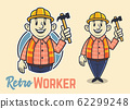 Retro fat construction worker character, vintage 62299248