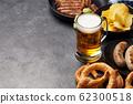 Oktoberfest set. Pretzels, sausages and lager beer 62300518