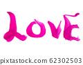 Hand write love on rice paper texture Illustration 62302503