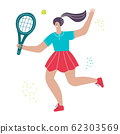 Big female tennis flat vector illustration on white background 62303569