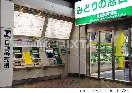 Green window and automatic ticket vending machine @ Morioka Station 62303788