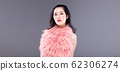Asian Woman present Feather Pink Pastel dress 62306274