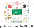 Cute illustration set related to elementary school and entrance to school 62308796