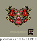 Embroidered heart-shaped patch 62313919