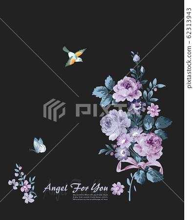 精緻的花卉素材組合 62313943