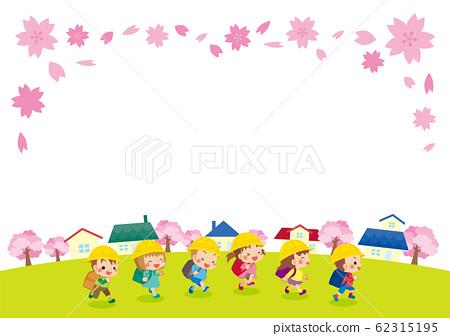벚꽃 마을을 건강하게 앞질러 귀여운 신이치 학년 62315195