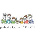 일러스트 소재 : 가족, 3 세대 62315513