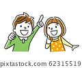 일러스트 소재 : 어린이, 미소, 바라 62315519