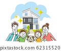일러스트 소재 : 가족 내 홈페이지, 동경 62315520