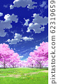 [For vertical PAN] Blue sky and clouds 02 and Sakura 05 grassland 02 62319659