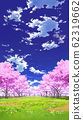 [For vertical PAN] Blue sky and clouds 01 and cherry blossoms 05 Meadow 03 62319662
