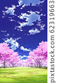 [For vertical PAN] Blue sky and clouds 01 and cherry blossoms 05 Meadow 04 62319663