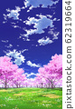[For vertical PAN] Blue sky and clouds 01 and Sakura 05 grassland 01 62319664