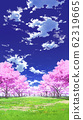 [For vertical PAN] Blue sky and clouds 01 and Sakura 05 grassland 02 62319665