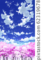 [For vertical PAN] Blue sky and clouds 04 and cherry blossoms 06 62319678