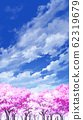 [For vertical PAN] Blue sky and clouds 05 and cherry blossoms 06 62319679