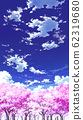 [For vertical PAN] Blue sky and clouds 01 and cherry blossoms 06 62319680