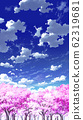 [For vertical PAN] Blue sky and clouds 02 and cherry blossoms 06 62319681