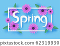 Spring banner with purple flower and frame. 62319930
