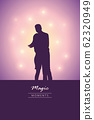 magic moments couple in love 62320949