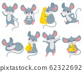 Cartoon mouse. Little cute mouses, funny small rodent pet and mice with cheese vector set 62322692